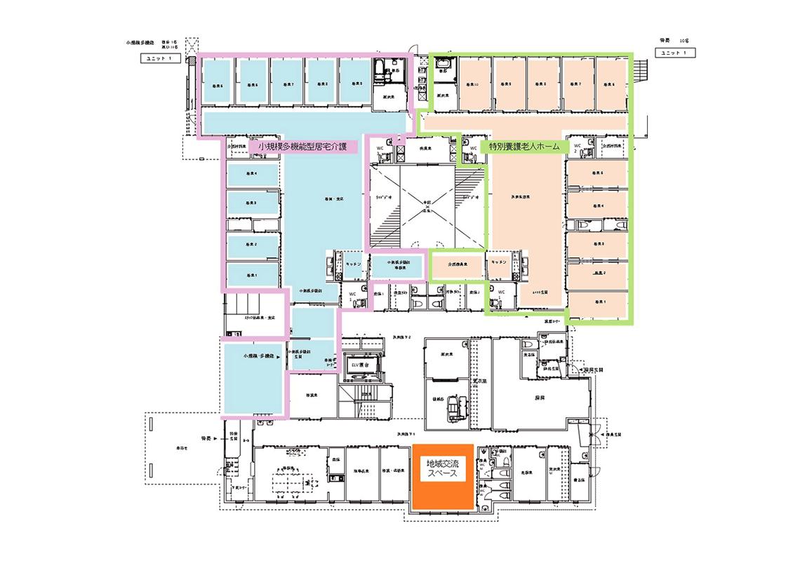 小規模多機能型居宅介護(1階)